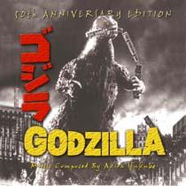 Godzillacdcover
