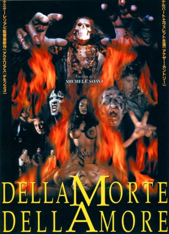 Dellamorte Dellamore Japanese LD cover