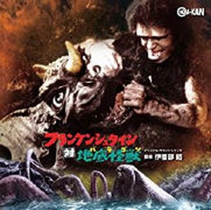frankenstein conquers the world cd